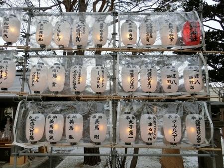 令和元年 年末の西野神社境内(奉納提灯)