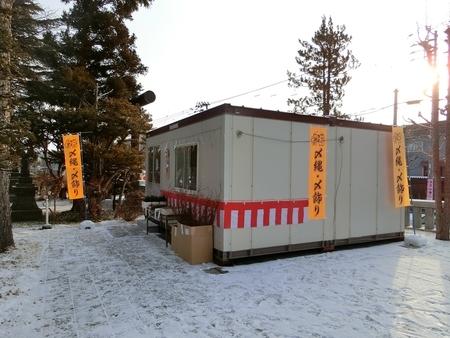 令和元年 年末の西野神社境内(第1駐車場)