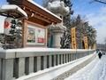 令和元年 年末の西野神社