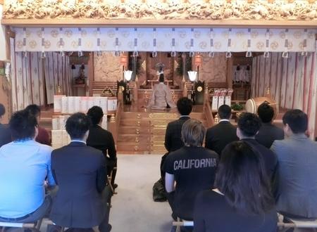 西野神社拝殿での新年祈祷