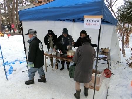 令和2年 西野神社 どんど焼き(甘酒サービス)