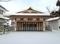冬の西野神社儀式殿