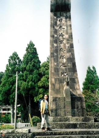 宮崎県日向市美々津の「日本海軍発祥之地」碑