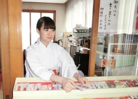 西野神社 社務所(御朱印を手渡す巫女)