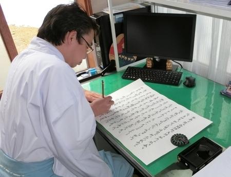 西野神社 社務所(祝詞作文中)