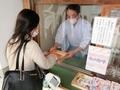 西野神社 授与所窓口 (新型コロナ対策仕様)