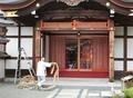 伏見稲荷大社 社務所