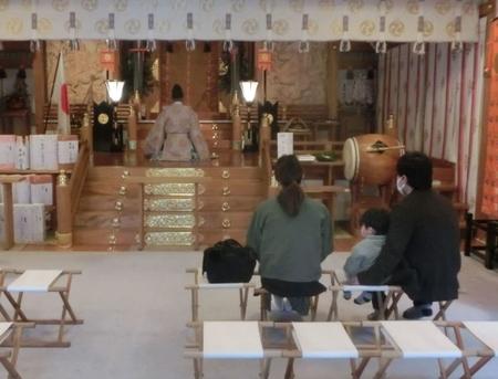 社殿での御祈祷