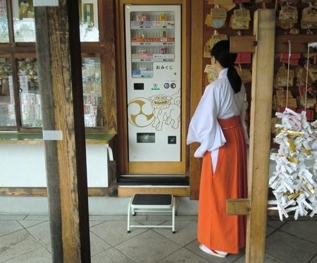西野神社 おみくじ自動頒布機