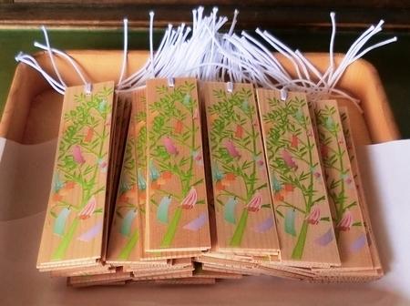 西野神社 短冊絵馬