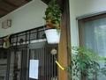 西野神社の風鈴(社務所玄関前)
