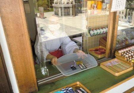 コロナ対策(西野神社)