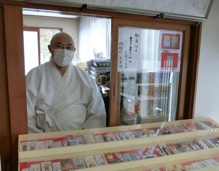 西野神社 社務所玄関の窓口