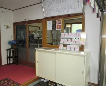 社務所窓口 全景(改修後)
