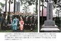 西野神社 創祀百年記念塔 除幕