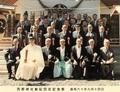 西野神社 創祀百年記念祭