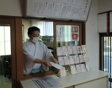 西野神社 社務所(御朱印紙を手渡す神職)