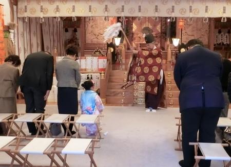 西野神社 七五三詣の御祈祷