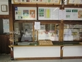 西野神社 授与所窓口(疫病対策)