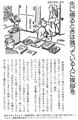 三省堂刊「社会人のビジネスマナー」より