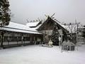 令和2年12月19日の西野神社境内