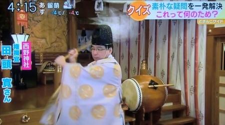 令和2年12月25日放送 STVテレビ「どさんこワイド179」より