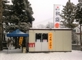 令和2年末の西野神社 プレハブ小屋