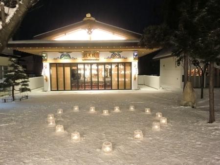 令和2年大晦日の西野神社 アイスキャンドル点灯