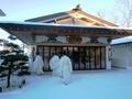 令和2年 西野神社師走大祓式