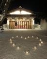 令和3年 西野神社元日 儀式殿前のアイスキャンドル