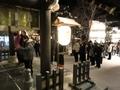 令和3年 西野神社元日 初詣の様子