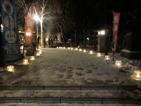 令和3年 西野神社元日 参道のアイスキャンドル