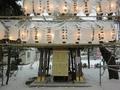 令和3年 西野神社元日 奉納提灯と手水舎