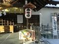 令和3年1月上旬 西野神社 拝殿向拝