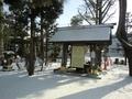 令和3年1月上旬 西野神社 手水舎