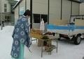 令和3年 西野福祉会館 古神札焼納祭