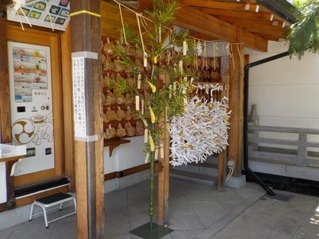 西野神社絵馬掛け前の「笹の立木」(造花)