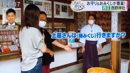 HTB「イチオシ!!」令和3年8月2日放送 (西野神社授与所前)