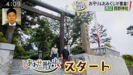 HTB「イチオシ!!」令和3年8月2日放送 (西野神社鳥居)