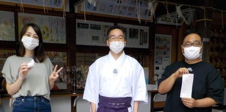 HTB「イチオシ!!」令和3年8月2日放送 (西野神社でのロケ)