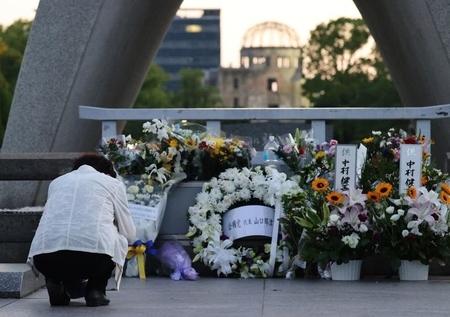 令和3年 広島 原爆慰霊の日