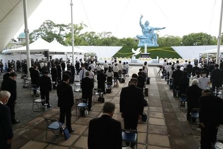 令和3年 長崎 原爆慰霊の日