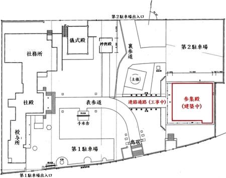 西野神社 境内図(参集殿 新築工事中)
