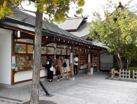 令和3年9月 西野神社 秋まつり(授与所)