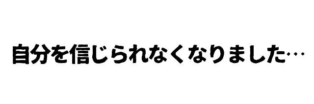 f:id:nissydesu:20201119175208j:image