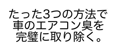 f:id:nissyfu-fu:20190708220523p:plain