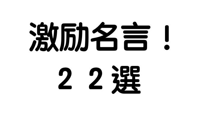 f:id:nissyfu-fu:20190711002445p:plain