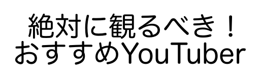 f:id:nissyfu-fu:20190718225703p:plain