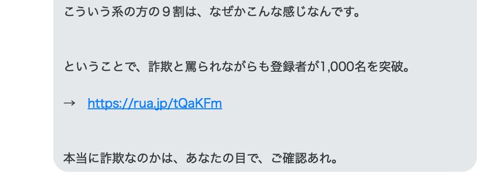 f:id:nissyfu-fu:20191002180352p:plain