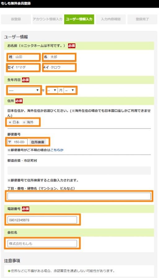 f:id:nissyfu-fu:20210827221257j:plain
